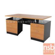 A13A015:โต๊ะผู้บริหาร เสาโครเมี่ยม 150W*75D cm. DM-500 ลิ้นชักซ้าย-ขวา ผิวเมลามีน สีเชอร์รี่ดำ