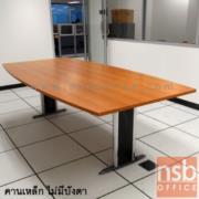A05A048-1:โต๊ะประชุมทรงเรือ  ขนาด 200W*100D1*90D2 cm. ขาเหล็กตัวทีโครเมี่ยม