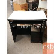 L01A090:โต๊ะคอม มีที่วางซีพียู สีโอ๊ค/1 สีบีช/2 ขนาด80*40*157