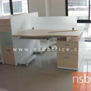 A04A170:โต๊ะทำงานกลุ่ม 2 ที่นั่ง 180W*140D*120H cm. พร้อมตู้เก็บของส่วนกลาง