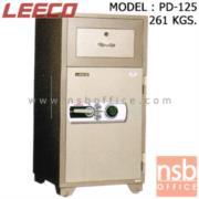 F02A013:ตู้เซฟแคชเชียร์ 261 กก. ลีโก้ รุ่น LEECO-PD-125 มี 2 กุญแจ 1 รหัส (เปลี่ยนรหัสได้)