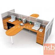 A04A036:ชุดโต๊ะทำงาน  4 ที่นั่ง ขนาด 310W*325D cm. มีโต๊ะหัวโค้งต่อกลาง พร้อมพาร์ทิชั่น Hybrid