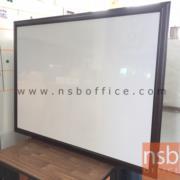 G01A033-11:กระดาน White board ขอบไม้จริงสีโอ๊ค 120H*240W cm. ไม่มีแม่เหล็ก แบบแขวน  ไม่มีรางวางแปรง