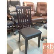 G14A039-1:เก้าอี้ไม้ยางพาราที่นั่งหุ้มหนังเทียม รุ่น FW-CNP2005  ขาไม้ (สีโอ๊ค)