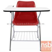 B07A073:เก้าอี้เลคเชอร์โพลี่ มีแตะแกรง  YT-F1 แผ่นรองเขียนใหญ่ 69 cm วางแขนได้สองข้าง