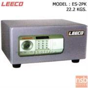 F02A042:ตู้เซฟขนาดเล็ก 22.2 กก. LEECO รุ่น ES-2PK มี 1 กุญแจ 1 รหัสดิจิตอล