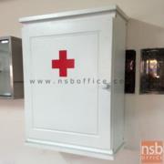 G15A021:ตู้ยาสามัญประจำบ้านหน้าบานเปิดทึบ