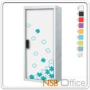 E25A050:ตู้เอกสาร 1 บานเปิดทึบสูง 105 ซม.
