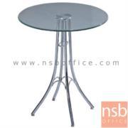 A09A044:โต๊ะกระจกนิรภัย Di60*75D cm. ขาเหล็กโครเมี่ยมทรงหอไอเฟล (ผลิตหน้ากลมและหน้าเหลี่ยม)