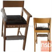 G14A055:เก้าอี้นั่งสำหรับเด็ก เบาะหุ้มหนังเทียม รุ่น FTW-CHAIR โครงไม้ล้วน