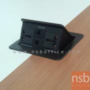 A24A009:ป็อบอัพสีเหลี่ยมสีดำ YT-BLK (2 powers / 2 lan) รุ่นพิเศษ ก้นกล่องมี socket ตัวเมียต่อสายง่าย