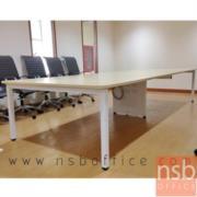 A05A086-2:โต๊ะประชุมทรงสี่เหลี่ยม 150D cm. รุ่น CONNEXX-051  ขนาด 320W*150D cm.   ขากลางมีกล่องร้อยสาย