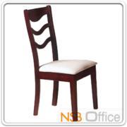 G14A048:เก้าอี้ไม้ยางพารา ที่นั่งไม้หุ้มหนังเทียม รุ่น  FW-CNP2021