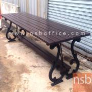 G08A026-5:โต๊ะสนามไม้เต็ง เหล็กหล่อ กทม.BKK-TOO20  ขนาด 200 ซม.