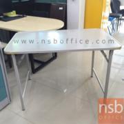 A08A003:โต๊ะพับหน้าเหล็กขาซ่อน 3 ฟุตและ 4 ฟุต