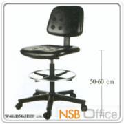B09A080:เก้าอี้บาร์สูง มีพนักพิง PE-BAL-1L พียูโฟม PU Foam ฉีดขึ้นรูป 40W*54D*100H cm มีที่พักเท้า