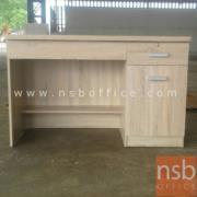 A13A198:โต๊ะทำงาน 2 ลิ้นชัก  รุ่น DI-ALM ขนาด 120W cm. พร้อมบังตาไม้ชนชิดพื้น