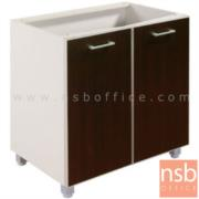 K01A007:ตู้ 2 บานเปิดเอนกประสงค์ 80 ซม. รุ่น SR-BS08 เสริมขา
