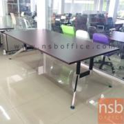 A25A008:โต๊ะประชุมไม้เมลามีนขาเหล็ก ขนาด 240W*120D*75H cm.