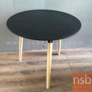L01A117:โต๊ะหน้ากลม ขนาด 80W*80D*72.5H cm. รุ่น IM-TDF30T ขาไม้สีบีช