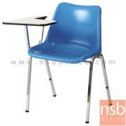 B07A030:เก้าอี้เลคเชอร์ เปลือกโพลี่ TY-PC20CL ขาสีเทา (งานสเปคหนา 1.2 mm)