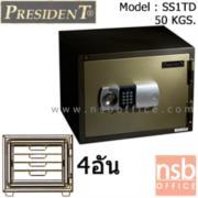 F05A049:ตู้เซฟดิจิตอล 50 กก. มีถาด 4 อัน รุ่น PRESIDENT-SS1TD มี 1 กุญแจ 1 รหัส (รหัสใช้กดหน้าตู้)