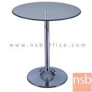 A09A047:โต๊ะกระจกกลมนิรภัย Di60*75H cm. HONEY ขาเหล็กชุบโครเมี่ยม (หน้ากลม และสีเหลี่ยม)