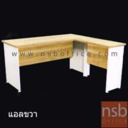 A21A017:โต๊ะทำงานโล่งตัวแอล 150W*140D*75H cm. สีเนเจอร์ทีค-ขาว