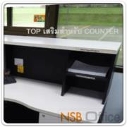 A11A025-1:TOP สำหรับเสริมทำเคาน์เตอร์ รุ่น NSB-VC-120W cm. พร้อมช่องอเนกประสงค์