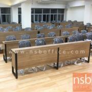 A18A086-1:โต๊ะนักเรียนแบบมีบังตารอบตัวพร้อมขอบกันตกหน้า  ขนาด 120W*45D*75H cm.