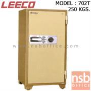 F02A010:ตู้เซฟนิรภัย 250 กก. ลีโก้ รุ่น LEECO-702T มี 2 กุญแจ 1 รหัส (เปลี่ยนรหัสได้)