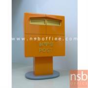 C12A007:ตู้เก็บของรูปแบบตู้จดหมายเตี้ย POST สไตล์โมเดิร์น รุ่น MH-007
