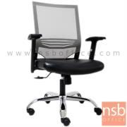 B28A070-2:เก้าอี้สำนักงานหลังเน็ต รุ่น PE-20-YZD  โช๊คแก๊ส มีก้อนโยก ขาเหล็กชุบโครเมี่ยม