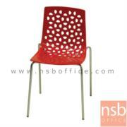 B05A109:เก้าอี้อเนกประสงค์โพลี รุ่น BC-DC-04P ขาเหล็กชุบโครเมี่ยม