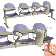B17A024:เก้าอี้เลคเชอร์แถวเปลือกโพลี่ล้วน หัวโค้ง พับไขว้ 2 , 3 ,และ 4 ที่นั่ง รุ่น D066 ขาเหล็กพ่นสี