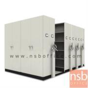 D01A010:ตู้รางเลื่อนแบบพวงมาลัย 5, 7, 9 ตู้ TAIYO (มือหมุน) รุ่น Standard