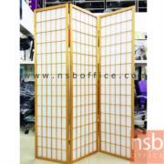 G11A040:ฉากกั้นห้อง 3 บานพับไม้จริง 135W*178.6H cm. LUCKY-1