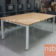 A07A046-1:โต๊ะประชุมสี่เหลี่ยม  ขนาด 150W*100D*75H cm. ขาเหล็กทำสี