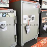 F01A011:ตู้เซฟ TAIYO รุ่น 190 กก. 2 กุญแจ 1 รหัส