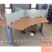 A27A005-1:โต๊ะทำงานกลุ่ม 3 ที่นั่ง  ขนาดรวม 205W*180D*75H1*105H2 cm (ขนาดต่อที่นั่ง 90W1*90W2*66D1*50D2 cm.) พร้อมมินิสกรีน
