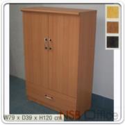 G05A019:ตู้รองเท้าบานเปิด 1 ลิ้นชักล่าง W79*H120 cm (22 คู่)