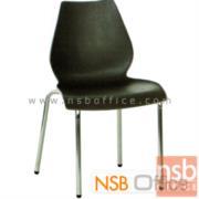 B05A052:เก้าอี้โพลี่ล้วน ขาโครเมี่ยม รุ่น B008