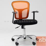 B24A062:เก้าอี้สำนักงานหลังเน็ต  รุ่น PL-BY-15-1   โช๊คแก๊ส มีก้อนโยก ขาเหล็กชุบโครเมี่ยม