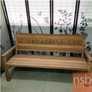 L07A003:เก้าอี้ไม้
