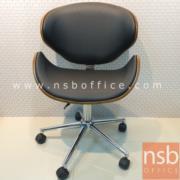 B29A198:เก้าอี้โมเดิร์น โครงไม้เบาะที่นั่งหุ้มหนัง