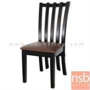B22A121:เก้าอี้รับประทานอาหาร รุ่น CLAYTON-FIX ขาไม้