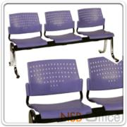 B06A049-3:เก้าอี้นั่งคอย เปลือกโพลี่ล้วน ขาโครเมี่ยม 2 ที่นั่ง