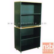 C10A009:ตู้เก็บเอกสารสูง 4 ช่องโล่ง สูง 165 ซม. เสริมขาเหล็กชุบโครเมี่ยม