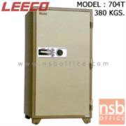 F02A035:ตู้เซฟนิรภัย 380 กก. ลีโก้ รุ่น LEECO-704T มี 2 กุญแจ 1 รหัส (เปลี่ยนรหัสได้)