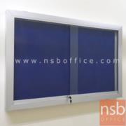 G01A012-7:บอร์ด 120*200 ซม. กรอบอลู บานกระจกเลื่อน แบบแขวน (ติดตั้งเฉพาะผนังปูน)